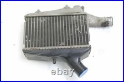 Intercooler Honda CR-V 3 1271002831 DENSO diesel 98180